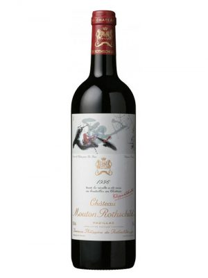 Pauillac 1996 Mouton Rothschild